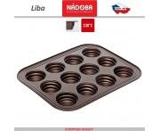 Противень LIBA для маффинов, капкейков, 12 ячеек, сталь, антипригарное покрытие, Nadoba, Чехия
