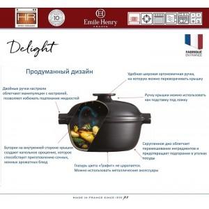 DELIGHT Кастрюля керамическая для духовки и любых плит, индукционное дно, 4 л, D 26.5 см, Emile Henry, арт. 91054, фото 4
