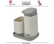 Диспенсер DUO для моющего средства с держателем для губки, Joseph Joseph, Великобритания