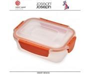 Контейнер NEST Lock для пищевых продуктов, 0.6 литра, Joseph Joseph, Великобритания