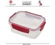 Контейнер NEST Lock для пищевых продуктов, 1.1 литра, Joseph Joseph, Великобритания