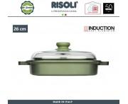 Антипригарная гриль-пароварка Dr.Green INDUCTION, 26 х 26 см, Risoli, Италия