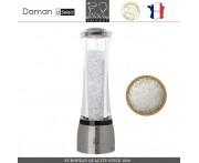 Мельница DAMAN U SELECT для соли, H 21 см, акрил прозрачный, PEUGEOT, Франция