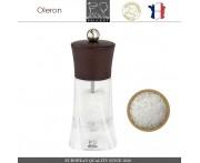 Мельница Oleron для соли, H 14 см, PEUGEOT, Франция