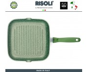 Антипригарная гриль-сковорода Dr.Green, 26 х 26 см, Risoli, Италия