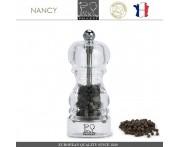 Мельница NANCY для перца, H 12 см, акрил прозрачный, PEUGEOT, Франция