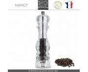 Мельница NANCY для перца, H 22 см, акрил прозрачный, PEUGEOT, Франция