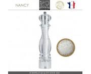Мельница NANCY для соли, H 30 см, акрил прозрачный, PEUGEOT, Франция