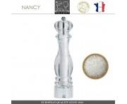 Мельница NANCY для соли, H 38 см, акрил прозрачный, PEUGEOT, Франция