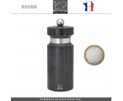 Мельница Royan для соли, H 14 см, бук, сталь, PEUGEOT, Франция