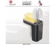 Органайзер SinkPod для раковины, серый, Joseph Joseph, Великобритания
