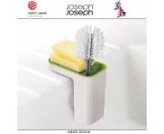 Органайзер SinkPod для раковины, зеленый, Joseph Joseph, Великобритания