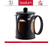Френч-пресс KENYA NEW для кофе, чая, 500 мл, BODUM