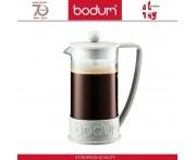 Френч-пресс BRAZIL для кофе, чая, 350 мл, белый, BODUM