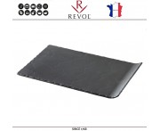Блюдо BASALT для подачи прямоугольное с загнутым краем, 33 x 20 см, REVOL, Франция
