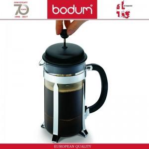 Френч-пресс CAFFETTIERA для кофе, чая, 350 мл, темно-зеленый, BODUM, арт. 87606, фото 4
