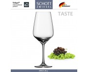 Бокал TASTE для белого и красного вина, 497 мл, SCHOTT ZWIESEL, Германия
