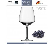 Бокал TASTE для красных вин Burgundy, 782 мл, SCHOTT ZWIESEL, Германия