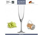 Бокал CLASSICO для шампанского, 210 мл, SCHOTT ZWIESEL, Германия