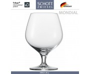 Бокал MONDIAL для бренди, коньяка, 540 мл, SCHOTT ZWIESEL, Германия