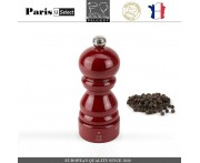Мельница Paris U Select Laque Ruby для перца, H 12 см, бордовый, PEUGEOT, Франция