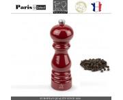 Мельница Paris U Select Laque Ruby для перца, H 18 см, бордовый, PEUGEOT, Франция