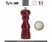 Мельница Paris U Select Laque Ruby для соли, H 18 см, бордовый, PEUGEOT, Франция