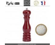 Мельница Paris U Select Laque Ruby для соли, H 22 см, бордовый, PEUGEOT, Франция