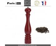 Мельница Paris U Select Laque Ruby для перца, H 40 см, бордовый, PEUGEOT, Франция