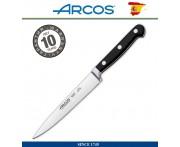 Нож филейный, лезвие 16 см, серия CLASICA, ARCOS, Испания