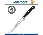 Нож для снятия мяса с кости, гибкий, лезвие 16 см, серия CLASICA, ARCOS, Испания