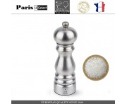 Мельница Paris U Select Chef для соли, H 18 см, сталь, PEUGEOT, Франция