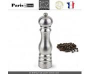 Мельница Paris U Select Chef для перца, H 22 см, сталь, PEUGEOT, Франция