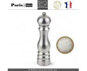 Мельница Paris U Select Chef для соли, H 22 см, сталь, PEUGEOT, Франция