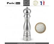 Мельница Paris U Select Chef для соли, H 30 см, сталь, PEUGEOT, Франция