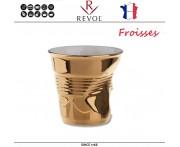 """Froisses """"Мятый керамический стаканчик"""" для кофе эспрессо, 80 мл, золотой, REVOL, Франция"""