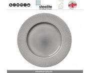 Блюдо-тарелка Willow Mist, D 28.5 см, фарфор, Steelite, Великобритания