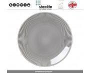 Мелкая тарелка Willow Mist, D 28 см, фарфор, Steelite, Великобритания