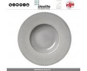 Глубокая тарелка Willow Mist для супа, пасты, D 28 см с широкими полями, фарфор, Steelite, Великобритания