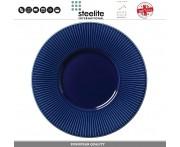 Мелкая тарелка Willow Azzure, D 28.5 см с широкими полями, фарфор, Steelite, Великобритания