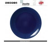 Мелкая тарелка Willow Azzure, D 28 см, фарфор, Steelite, Великобритания