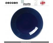 Глубокая тарелка Willow Azzure для супа, салата, D 28 см , фарфор, Steelite, Великобритания