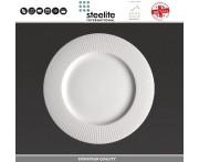 Обеденная тарелка Willow, D 23 см, фарфор, Steelite, Великобритания