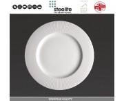 Обеденная тарелка Willow, D 20 см, фарфор, Steelite, Великобритания