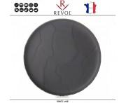 Блюдо-тарелка BASALT, D 21 см, фарфор, REVOL, Франция