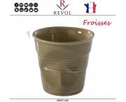 """Froisses """"Мятый керамический стаканчик"""" для кофе, 180 мл, бежевый, REVOL, Франция"""