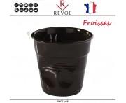 """Froisses """"Мятый керамический стаканчик"""" для кофе, 180 мл, шоколадный, REVOL, Франция"""