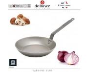 Профессиональная сковорода Carbone Plus, D 22 см, H 3.4 см, карбоновая сталь, de Buyer, Франция
