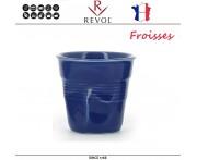 """Froisses """"Мятый керамический стаканчик"""" для кофе эспрессо, 80 мл, синий, REVOL, Франция"""