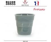 """Froisses """"Мятый керамический стаканчик"""" для кофе эспрессо, 80 мл, серый, REVOL, Франция"""
